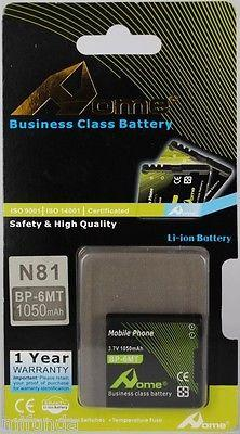 BATERIA COMPATIBLE BP-6MT PARA NOKIA E51 N82 N81 8GB 6720 classic Li-ion BATTERY
